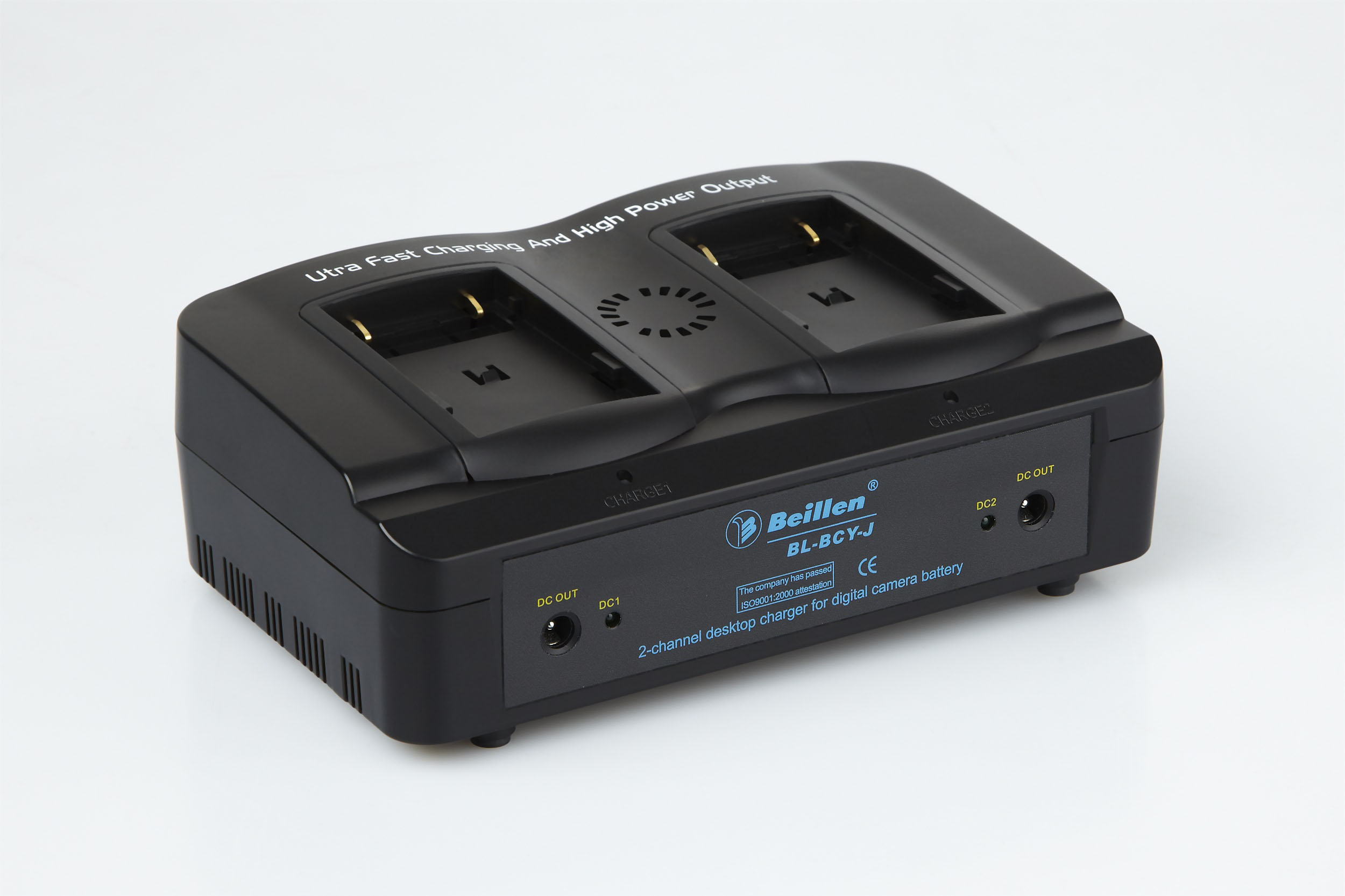 Beillen BL-BCY-J Li-ion charger for JVC