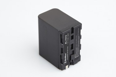 Beillen BL-F970 Li-ion battery for Sony